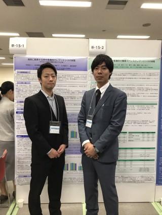 第48回看護管理札幌2