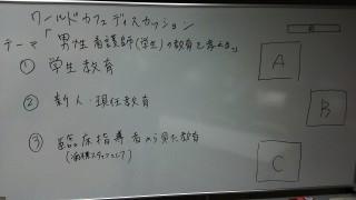 DSC_0204